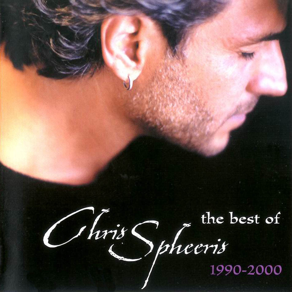 Chris spheeris music mp3 music for relax & meditation.