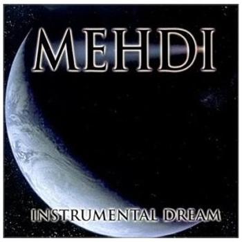 Mehdi utopian dance скачать